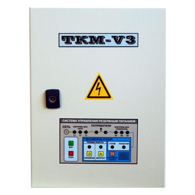 Автоматика ТКМ-V3 с ИУ3с + ПБ3-10 (EG5500) в Советская Гаванье